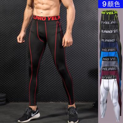 男士PRO运动裤 健身跑步训练长裤 亚马逊透气速干弹力紧身裤1060