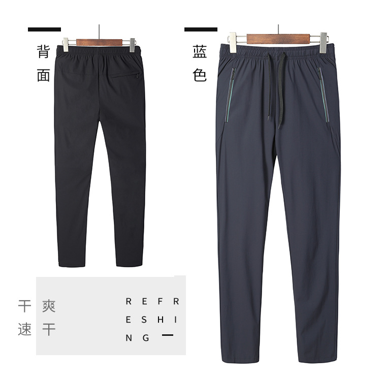 速干裤_12.jpg