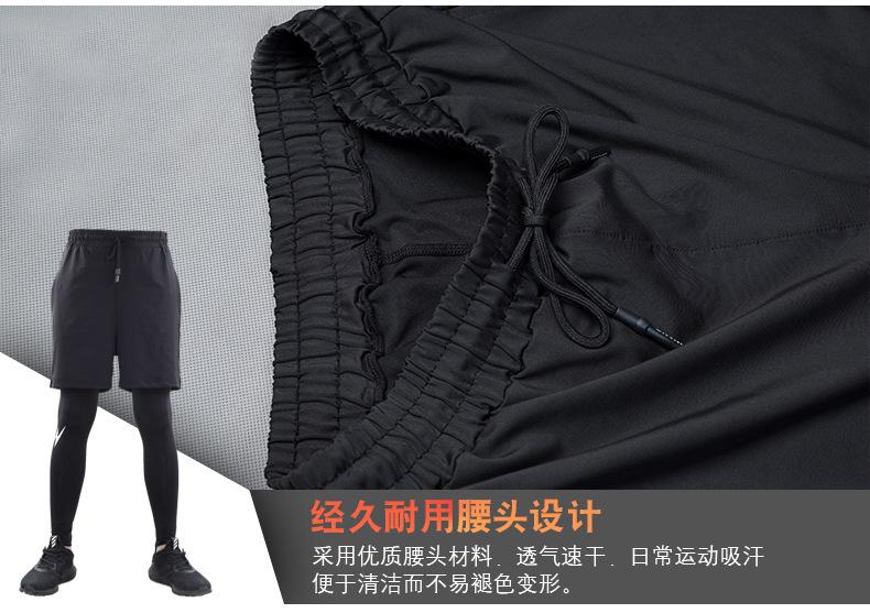 长裤M1862黑-闪电-xin_10.jpg