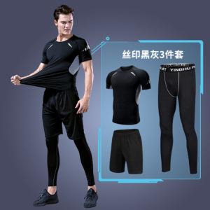 2018夏季运动紧身衣男 短袖运动男士健身T恤 速干超强弹性PRO套装