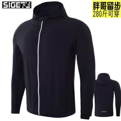 大码运动外套男士 弹力速干长袖连帽跑步健身服300斤可穿5X6X定制