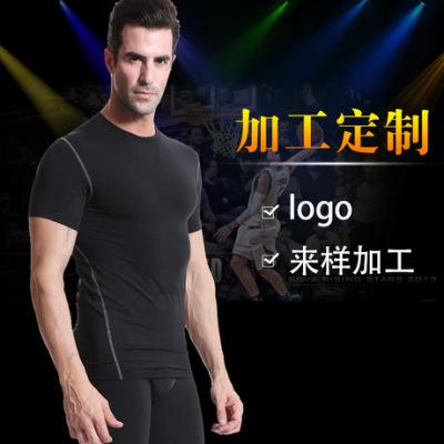男女士紧身衣 健身运动跑步训练 速干衣服订制LOGO印标 加工订做