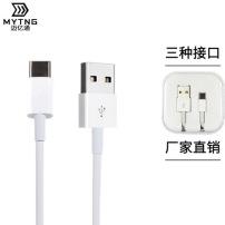 厂家直销新款数据线 适用于苹果 安卓 Type-C 华为手机USB充电线