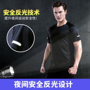 跨境专供速干运动健身t恤男士健身衣高弹力吸温排汗圆领短袖上衣