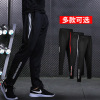 2019男士运动休闲裤新款松紧腰弹力小脚裤子潮牌修身休闲长裤