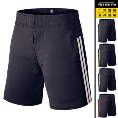 厂家直销弹力速干运动短裤男夏季紧身透气户外训练跑步健身裤子
