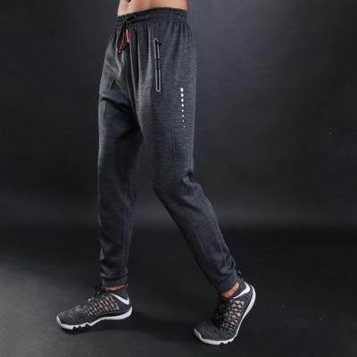猎星秋冬季运动长裤男小脚裤健身长裤宽松透气跑步训练裤10818