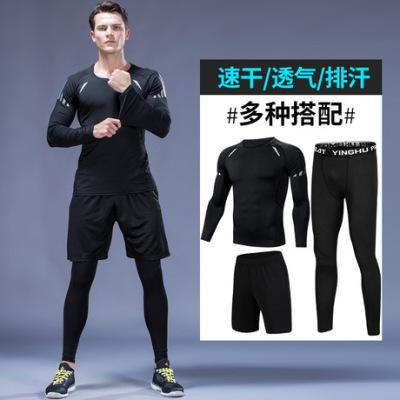 运动套装 秋冬健身服运动套装男速干健身房紧身运动服一件代发