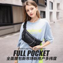 YIPINU时尚潮流腰包中性防水斜跨包户外男士胸包多功能手机包