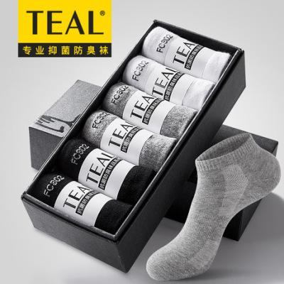 TEAL袜子男士夏季防臭薄款男短袜纯棉盒装纳米银抗菌男袜厂家批发