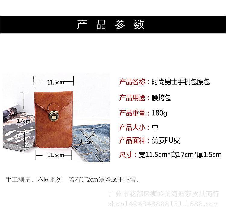 产品详情3