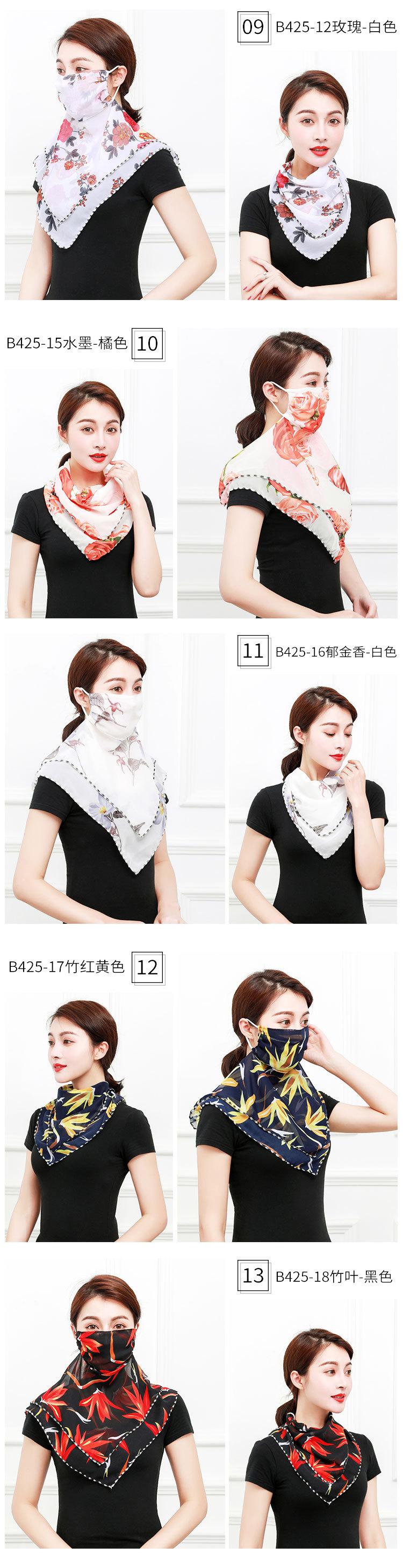 口罩丝巾_04