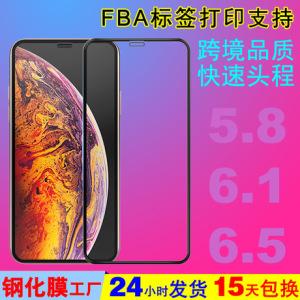 适用苹果iPhoneX全屏钢化玻璃膜Xr二强丝印钢化膜XS MAX手机贴膜