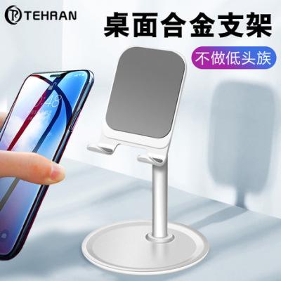 新款伸缩金属桌面支架 铝合金懒人平板ipad通用手机支架360度旋转
