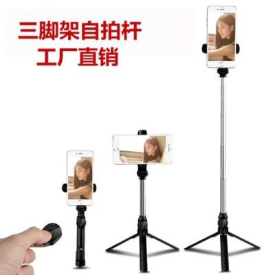 新款三脚架自拍杆 横竖拍蓝牙自拍杆 抖音直播手机支架工厂直销