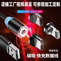 360度盲吸三合一磁吸数据线 适用苹果安卓Type-C2.4A磁力充电线