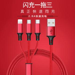 一拖三数据线2.8A编织快充手机三合一数据线三头多功能同步充电线