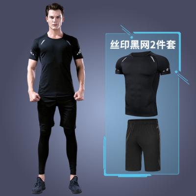 速干T恤短袖健身服高弹透气紧身衣健身房tracksuits跑步运动服男