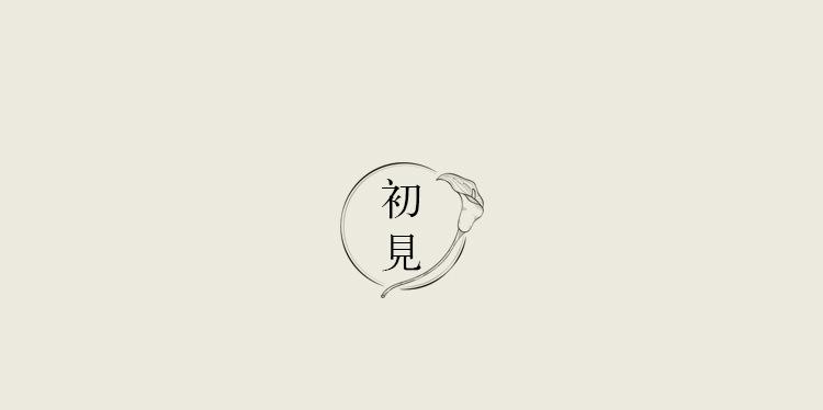 新详情2_01.jpg