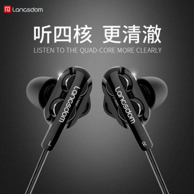 兰士顿D4四核双动圈吃鸡游戏耳机入耳式重低音带麦线控手机耳机