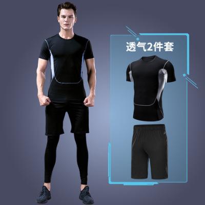 运动紧身衣男短袖健身套装男士速干篮球跑步运动服男透气二件套装
