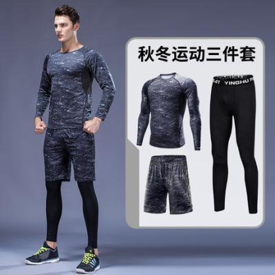新款运动长袖弹力透气瑜伽服男 跑步速干透气训练健身服厂家直销