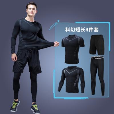 跑步套装男健身服运动服四件套健身房晨跑速干训练紧身衣夏季
