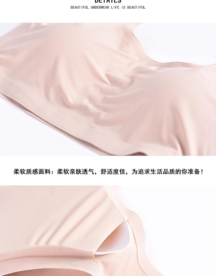 帮手描述图:7011#  夏季新款冰丝一片式无痕防走光抹胸透