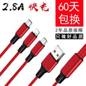 一拖三数据线支持2.8A三头同步快充三合一数据线手机编织充电线