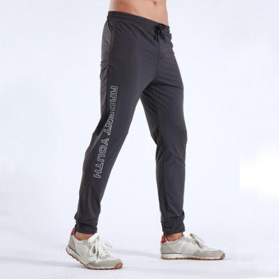 猎星厂家批发定制运动休闲裤男收口卫裤健身裤透气速干长裤7066