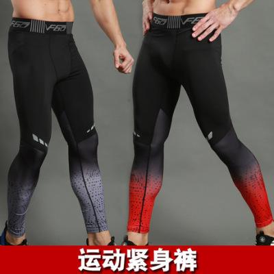 紧身裤男健身运动打底裤跑步训练长裤高弹力logo定制速干透气201