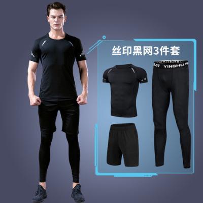 短袖T恤男2018夏季塑身潮流运动套装健身房锻炼休闲修身健身衣
