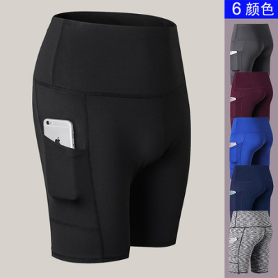 女士高腰瑜伽短裤 斜口袋跑步训练运动 速干紧身弹力健身短裤2048