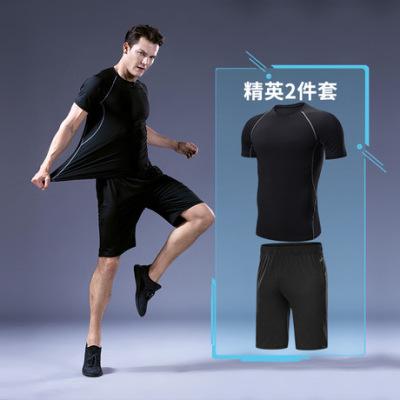 gym wear夏季户外速干衣男士训练健身t恤短袖二件套一件代发