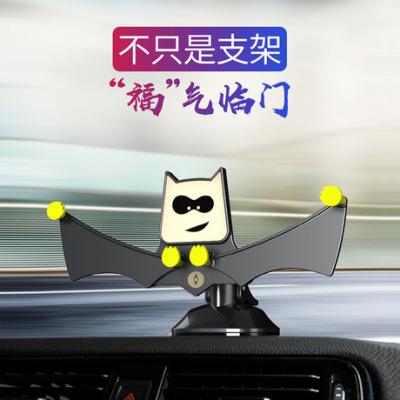 创意蝙蝠车载手机支架创意卡扣式汽车导航出风口重力车载支架工厂