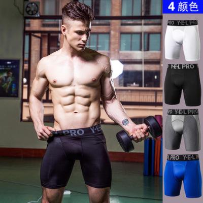 男士PRO运动短裤 健身训练跑步 弹力速干网孔透气紧身短裤1045