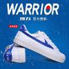 回力官方旗舰店合作款女男鞋小白鞋学生情侣帆布鞋板鞋休闲WB-1K