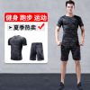 夏季运动套装男士健身服骑行跑步运动服短袖T恤速干衣透气篮球裤