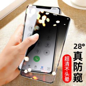 防窥膜适用iphone苹果7/8/plus/x/xs/xr/max手机膜钢化膜防偷窥膜