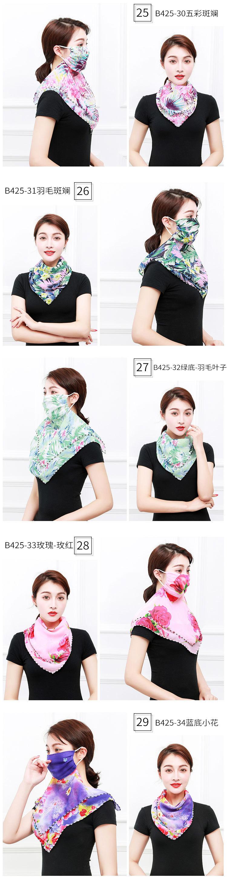 口罩丝巾_07