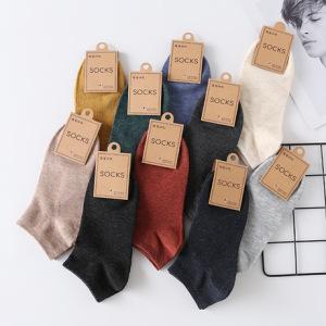 男士潮流船袜 纯色情侣短隐形浅口男袜 全棉防臭防掉跟运动袜子