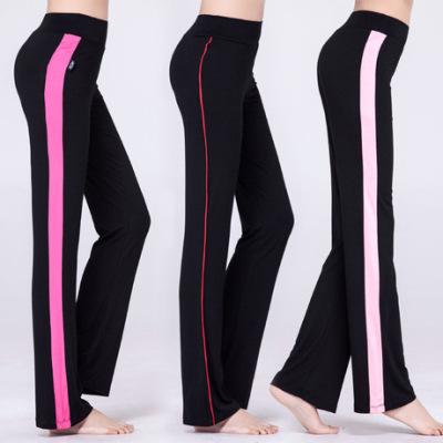 新款瑜伽服女高腰弹力健身运动裤户外休闲跑步瑜伽直筒长裤220g