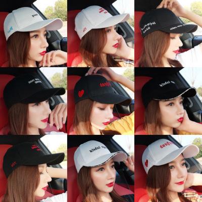 韩版夏天防晒鸭舌帽潮休闲百搭日系刺绣爱心系带情侣棒球帽女帽子
