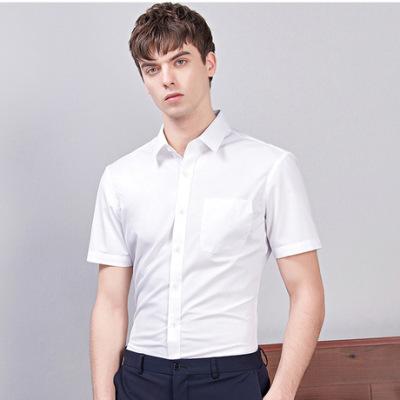 2019春季新款男短袖衬衫全棉职业装工装衬衣纯色商务休闲修身衬衫