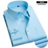 商务男士长袖白衬衫斜纹修身职业正装免烫大码工装衬衣定制绣LOGO