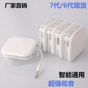 适用苹果6/7手机耳机 安卓通用入耳式重低音线控通话带麦耳机工厂