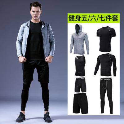 男装新品秋冬运动服 健身套装男 户外跑步健身服 篮球训练运动服