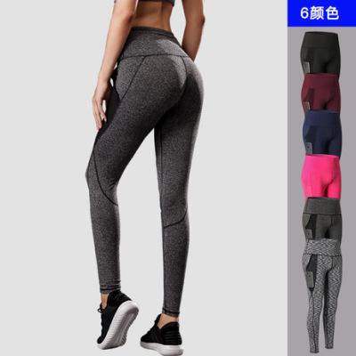 女士健身长裤网纱口袋 瑜伽跑步训练紧身弹力速干运动长裤2028