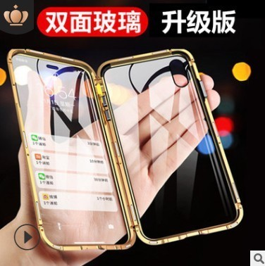 适用iPhoneX双面万磁王手机壳二代苹果Xsmax磁吸玻璃壳全包XR升级