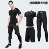 夏季男士篮球衣运动套装男式健身透气速干套装紧身羽毛球衣休闲装